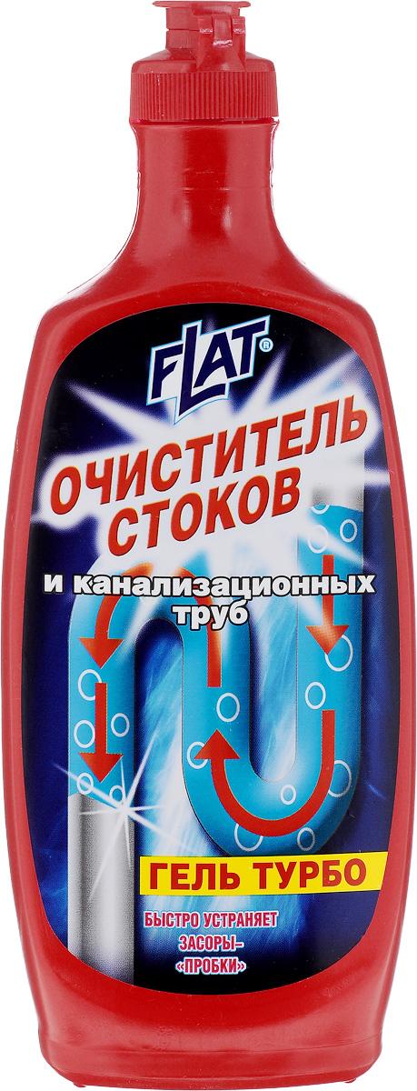 """Очиститель стоков и канализационных труб Flat """"Гель турбо"""" предназначен для устранения пробок, засоров и неприятных запахов в стоках сливных труб и раковин. Средство действует на всем протяжении труб, быстро растворяя остатки пищи, жир, грязь, волосы и другие загрязнения. Безопасно для любых видов труб, в том числе пластиковых, медных и резиновых.   Товар сертифицирован.       Как выбрать качественную бытовую химию, безопасную для природы и людей. Статья OZON Гид"""
