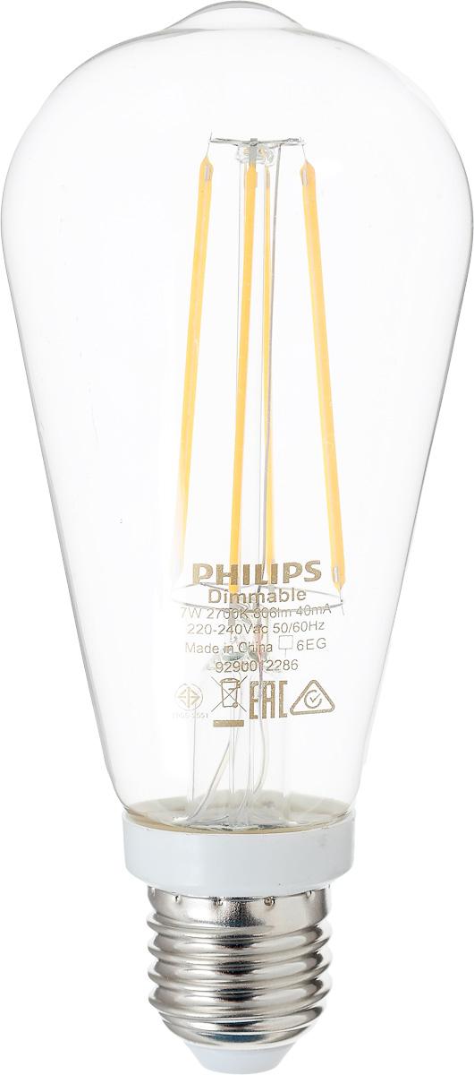 Лампа светодиодная Philips LED Classic, цоколь E27, 7W, 2700КЛампа LEDClassic 7-70W ST64 E27 WW CL DСовременные светодиодные лампы LED Classic экономичны, имеют долгий срок службы и мгновенно загораются, заполняя комнату светом. Светодиодные лампы позволят создать уютную и приятную обстановку в любой комнате вашего дома.Светодиодные лампы потребляют на 90% меньше электроэнергии, чем обычные лампы накаливания, излучая при этом привычный и приятный свет. Срок службы светодиодной лампы составляет до 15 000 часов, что соответствует общему сроку службы пятнадцати ламп накаливания. Благодаря этому менять лампы приходится значительно реже, что сокращает количество отходов.Напряжение: 220-240 В.