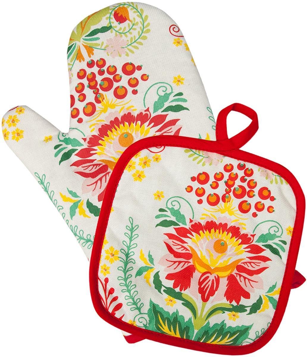 Набор прихваток Bonita Калинка, 2 предмета11010816756Набор Bonita состоит из прихватки-рукавицы и квадратной прихватки. Изделия выполнены из натурального хлопка идекорированы оригинальным рисунком. Прихватки простеганы, а края окантованы. Оснащены специальными петельками, за которые их можно подвесить на крючок в любомудобном для вас месте. Такой набор красиво дополнит интерьер кухни.Размер рукавицы: 18 х 27 см.Размер прихватки: 18 х 18 см.