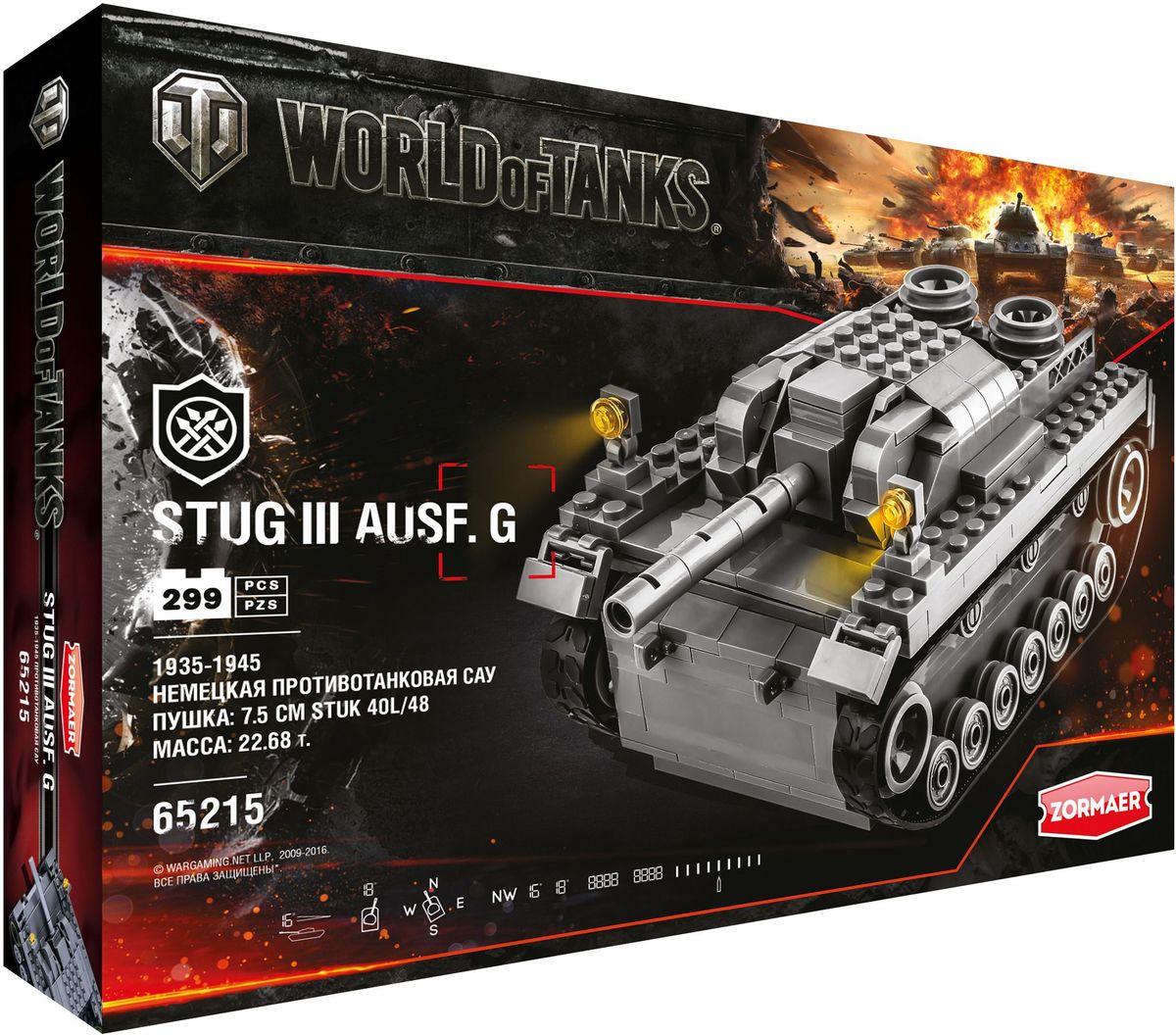 Zormaer Конструктор Танк StuG III Ausf G zormaer конструктор боевой разведчик