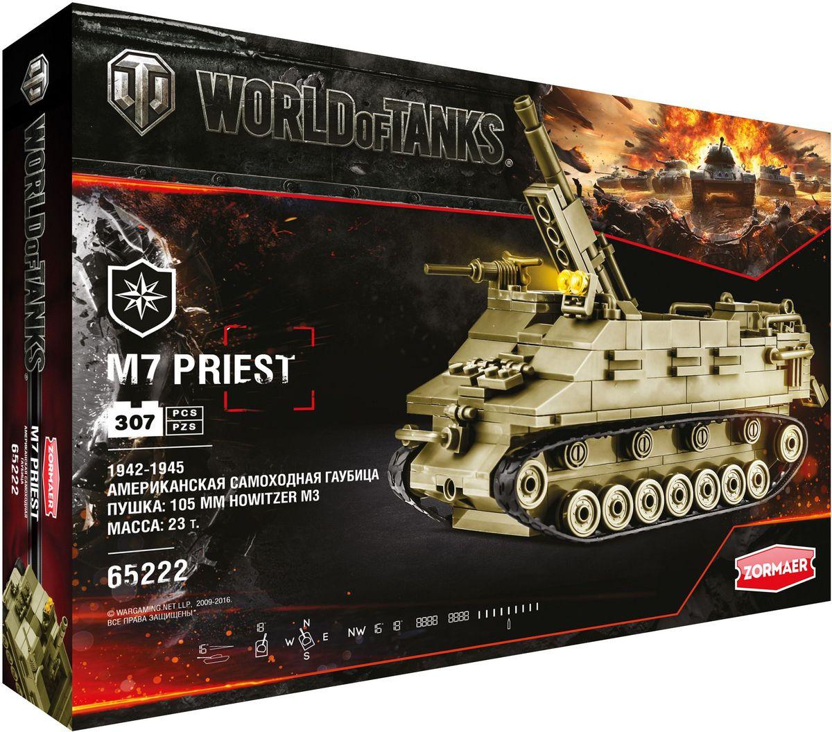 Zormaer Конструктор Танк M7 Priest 65222 zormaer конструктор танк m7 priest 65303