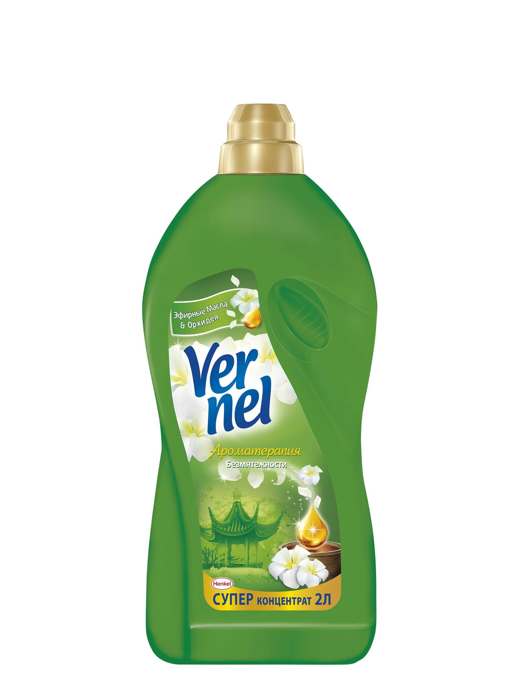 Кондиционер для белья Vernel Ароматерапия Безмятежности 2л934952С новой Классической линейкой Vernel свежесть белья длится до 8 недель. Новая формула Vernel обогащена аромакапсулами, которые обеспечивают длительную свежесть. Более того, кондиционеры для белья Vernel придают белью невероятную мягкость, такую же приятную, как и ее запах.Свойства кондиционера для белья Vernel:1. Придает мягкость2. Придает приятный аромат3. Обладает антистатическим эффектом4. Облегчает глажениеДо 8 недель свежести при условии хранения белья без использования благодаря аромакапсуламСостав: Состав: 5-15% катионные ПАВ;Товар сертифицирован.