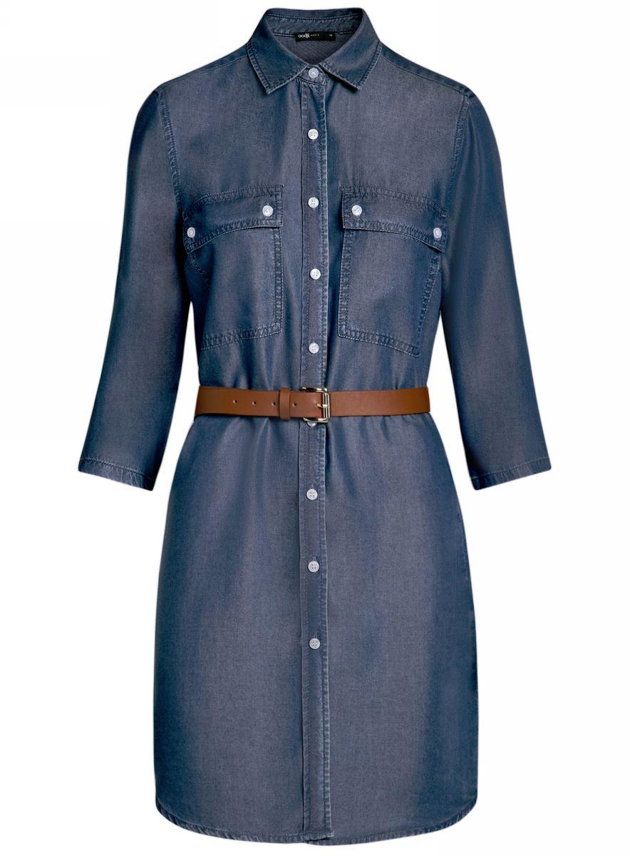 Платье-рубашка oodji Ultra, цвет: темно-синий. 12909052/45490/7900W. Размер 36-170 (42-170)12909052/45490/7900WДжинсовое платье-рубашка oodji Ultra - стильное и модное решение на каждый день. Модель мини-длины с рукавами 3/4 и отложным воротничком спереди застегивается на пуговицы по всей длине. На груди изделие дополнено двумя накладными карманами с клапанами на пуговицах. Рукава можно подвернуть и зафиксировать при помощи хлястиков с пуговицами.В комплект с платьемвходит ремень из искусственной кожи с металлической пряжкой.