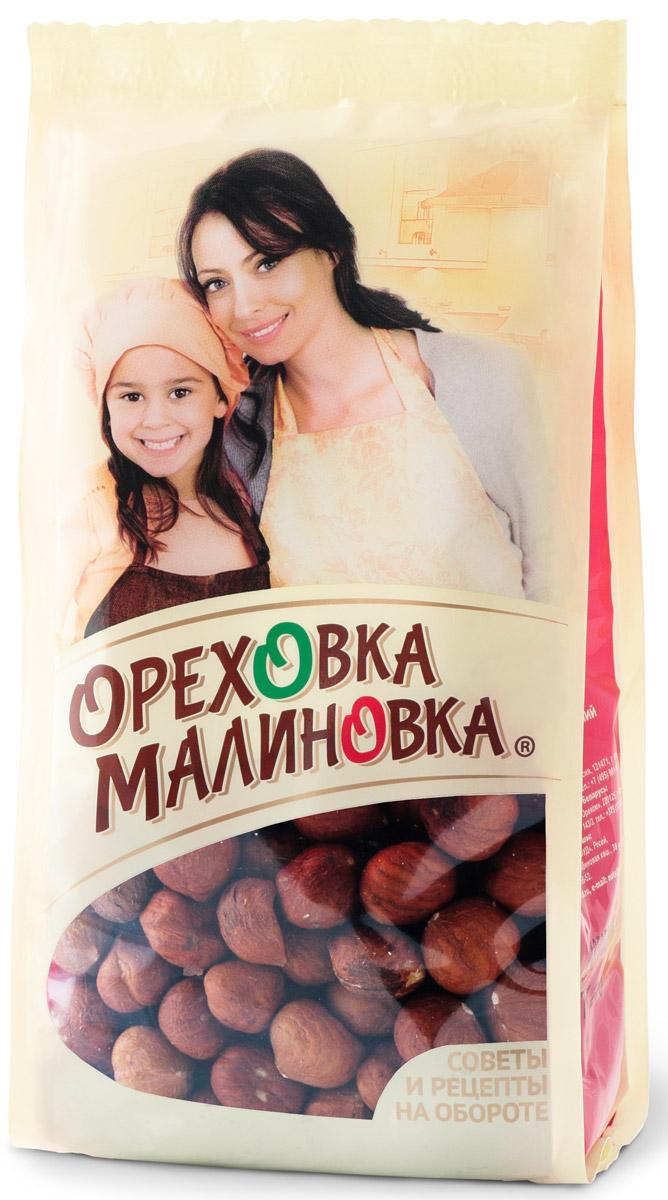 Ореховка-Малиновка фундуксушеный, 190 г кедровый орех ореховка малиновка 190г