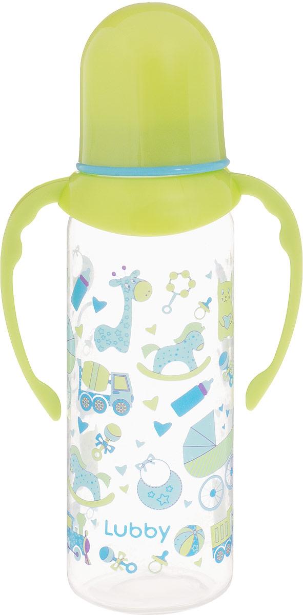Lubby Бутылочка для кормления с силиконовой соской от 0 месяцев цвет прозрачный салатовый 250 мл lubby бутылочка для кормления русские мотивы с ручками от 0 месяцев цвет оранжевый 250 мл