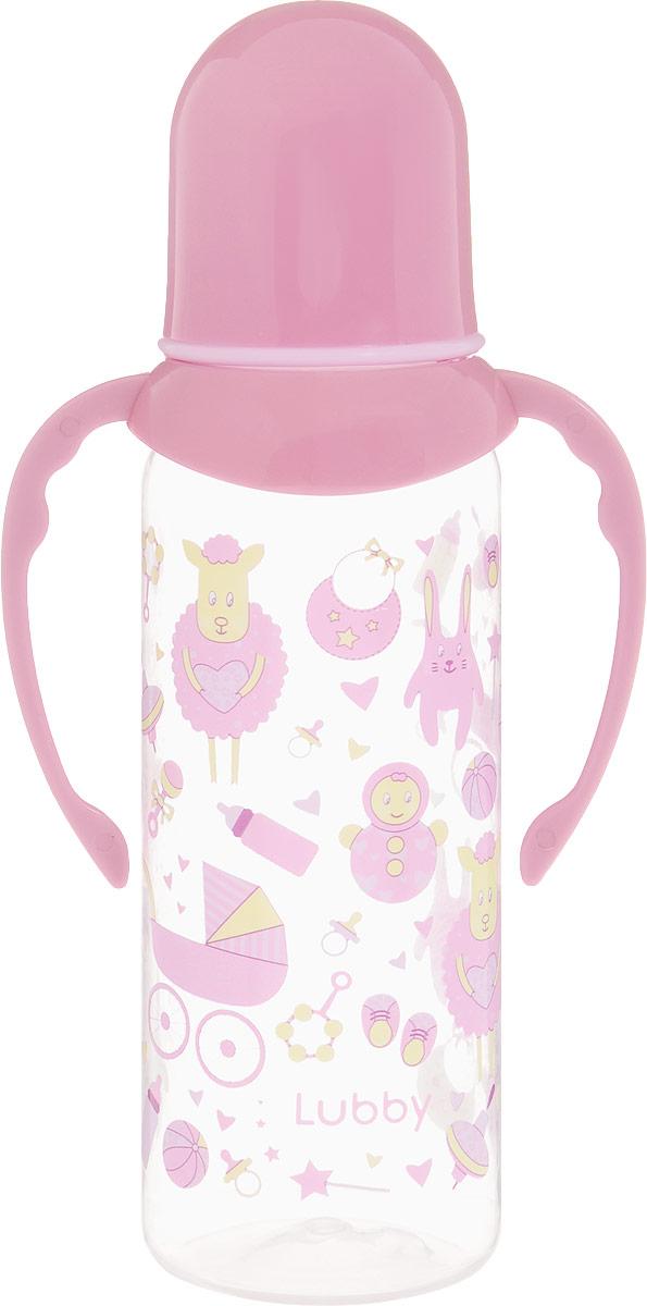 Lubby Бутылочка для кормления с силиконовой соской от 0 месяцев цвет прозрачный розовый 250 мл lubby бутылочка для кормления русские мотивы с ручками от 0 месяцев цвет оранжевый 250 мл