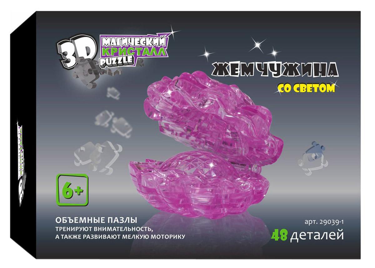 3D Puzzle Магический Кристалл 3D Пазл Жемчужина цвет фиолетовый прозрачный