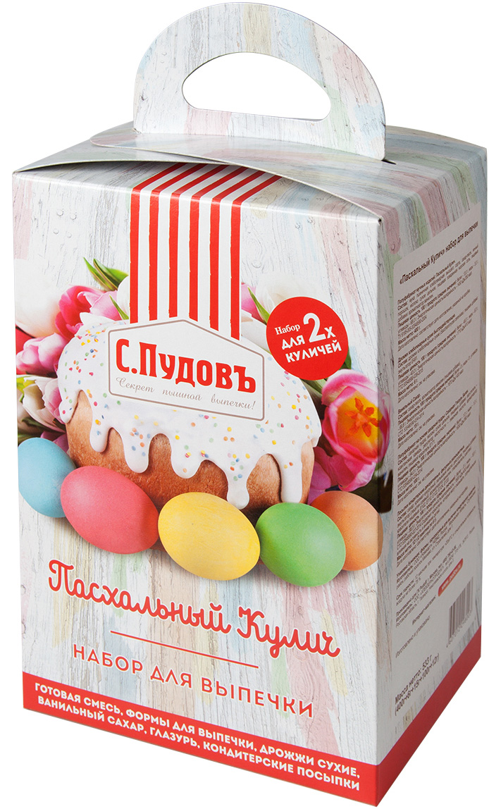 Пудовъ Пасхальный кулич набор для выпечки, 533 г4607012298003Из набора вы приготовите 2 больших кулича по 300 г. В набор входят: смесь для выпечки 400 г; формы для выпечки- 2 шт; дрожжи, 7г- 1 шт; ванильный сахар, 15г-1 шт; глазурь белая, 100гр-1 шт; посыпки кондитерские -2 шт.