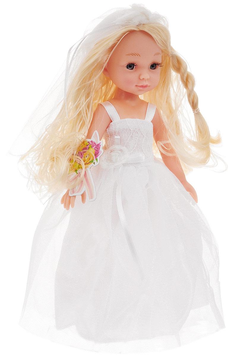 Veld-Co Кукла Isabella