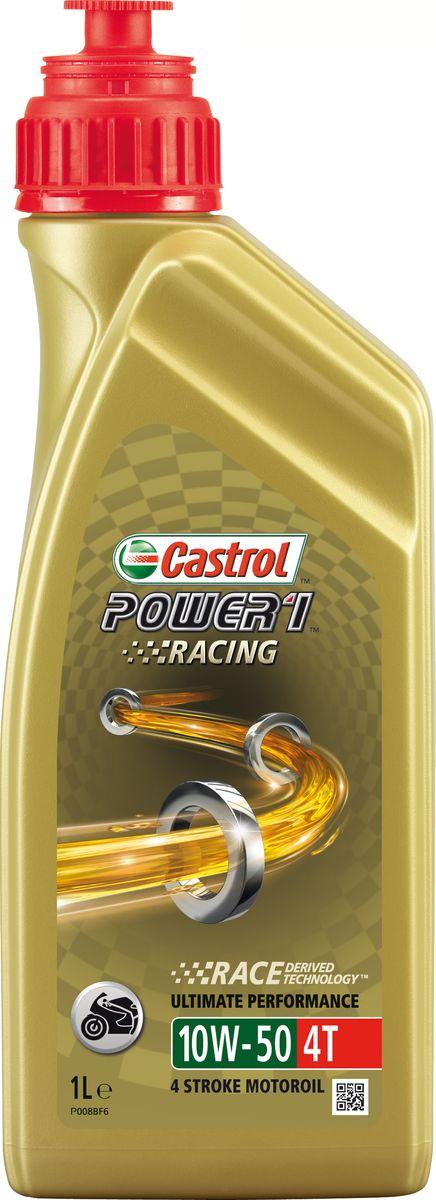 Масло моторное Castrol Power 1 Racing, синтетическое, 4T 10W-50, 1 л157E4ACastrol Power 1 Racing 4T 10W-50 - полностью синтетическое моторное масло для современных 4-тактных спортивных мотоциклов высокой мощности, способствующее повышению интенсивностиразгона и мощности двигателя вплоть до максимальных оборотов. Castrol Power 1 Racing 4T 10W-50 создано с использованием разработки Race Derived Technology, основанной на многолетнем и успешном опыте Castrol участия в гонках. Быстро циркулирует в системе смазки двигателя и сохраняет прочность смазочной плёнки, одновременно снижая внутренние потери на трение, даже в самых жёстких условиях эксплуатации. Специально разработано для байкеров, получающих удовольствие от езды на грани возможного. Испытаниями доказано, что Castrol Power 1 Racing 4T 10W-50 способствует реализации максимальной мощности двигателя и исключительно быстрому разгону уже при минимальном повороте ручки газа. Применение разработки Castrol Trizone Technology™ обеспечивает бескомпромиссную защиту деталей мотора, сцепления и зубчатых передач. Castrol Power 1 Racing - максимальная эффективность для экстремальных нагрузок. Применение. Castrol Power 1 Racing 4T 10W-50 разработано для спортивных мотоциклов высокой мощности для достижения максимальной эффективности работы двигателя и его защиты в различных условиях эксплуатации. Рекомендуется к использованию в моторах, в которых предписаны смазочные материалы, соответствующие спецификациям API SL и JASO MA-2. Преимущества. - Полностью синтетическое моторное масло для 4-тактных двигателей мотоциклов с разработкой Trizone Technology™. - Испытаниями доказано исключительное ускорение в момент открытия дроссельной заслонки. - Быстро циркулирует в системе смазки двигателя и сохраняет прочность смазочной плёнки, одновременно снижая внутренние потери на трение, даже в самых жёстких условиях эксплуатации. - Результаты теста показали, что Castrol Power 1 Racing 4T 10W-50 обеспечивает превосходство в ускорении по сравнению