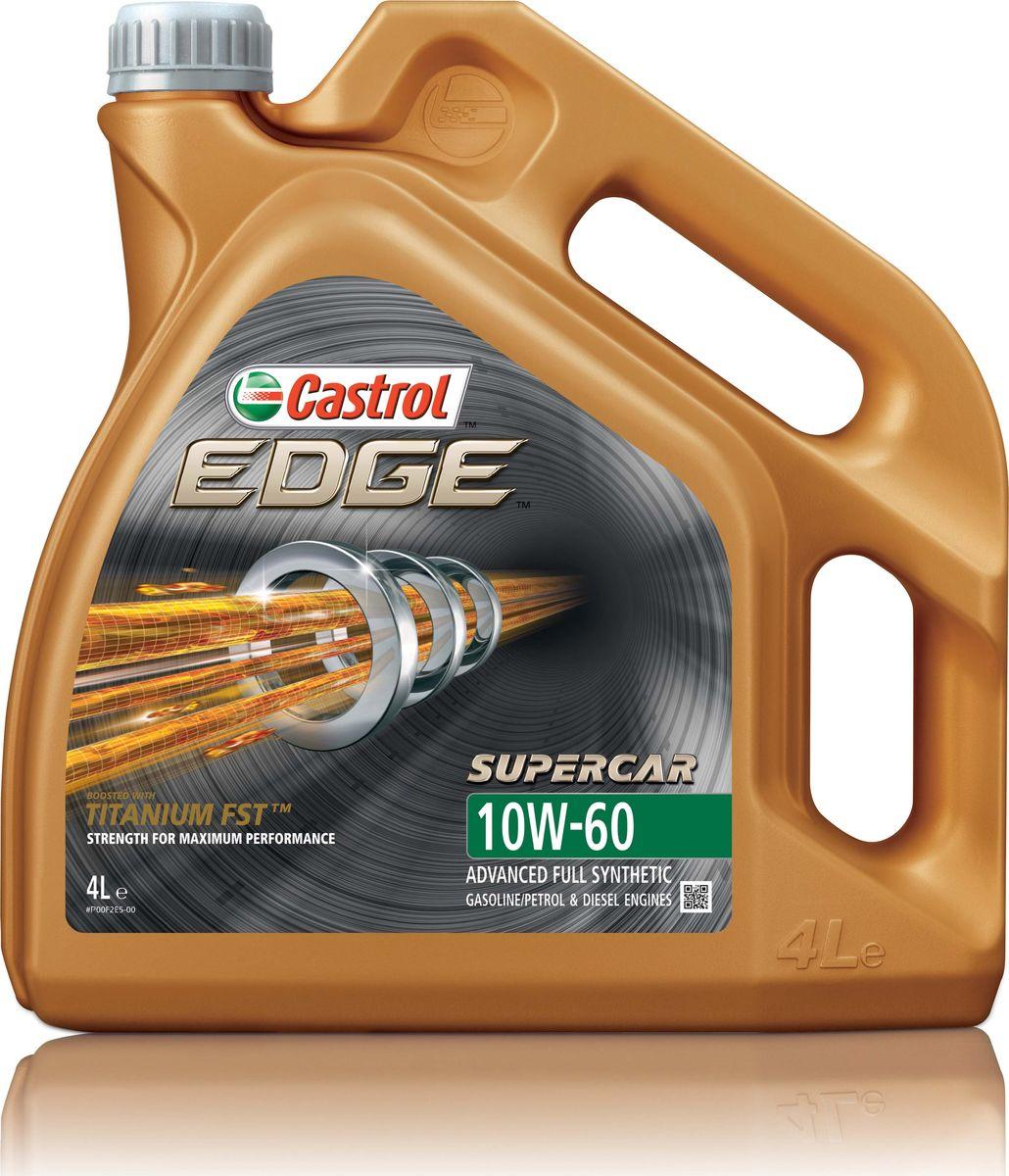 Масло моторное Castrol Edge, синтетическое, класс вязкости 10W-60, 4 л15A008Полностью синтетическое моторное масло Castrol Edge произведено с использованием новейшей технологии TITANIUM FST™, придающей масляной пленке дополнительную силу и прочность благодаря соединениям титана.TITANIUM FST™ радикально меняет поведение масла в условиях экстремальных нагрузок, формируя дополнительный ударопоглощающий слой. Испытания подтвердили, что TITANIUM FST™ в 2 раза увеличивает прочность пленки, предотвращая ее разрыв и снижая трение для максимальной производительности двигателя.С Castrol Edge ваш автомобиль готов к любым испытаниям независимо от дорожных условий.Применение:- Castrol Edge предназначено для двигателей суперкаров, включая Aston Martin V8 Vantage S, Ferrari F12 Berlinetta, Ferrari FF, в которых производитель рекомендует применять моторные масла, соответствующие классу вязкости SAE 10W-60 и отраслевому стандарту ACEA A3/B4.- Castrol Edge одобрено для моторов суперкаров: Audi R8 V10 GT, Bugatti Chiron, Bugatti Veyron, требующих использования смазочных материалов, апробированных согласно спецификациям VW 501 01/ 505 00.- Castrol Edge одобрено для применения в двигателях Koenigsegg.- Castrol Edge предписано BMW для моторов моделей BMW М-серии.Castrol Edge:- поддерживает максимальную эффективность работы двигателя, как в краткосрочном периоде времени, так и на длительный срок эксплуатации;- обеспечивает непревзойденный уровень защиты мотора в разных условиях движения и широком диапазоне температур;- подавляет образование отложений, способствуя повышению скорости реакции двигателя на нажатие педали акселератора.Спецификации: ACEA A3/B3, A3/B4,API SN/CF,Approved for BMW M-Models,Koenigsegg Approved,VW 501 01/ 505 00.Товар сертифицирован.