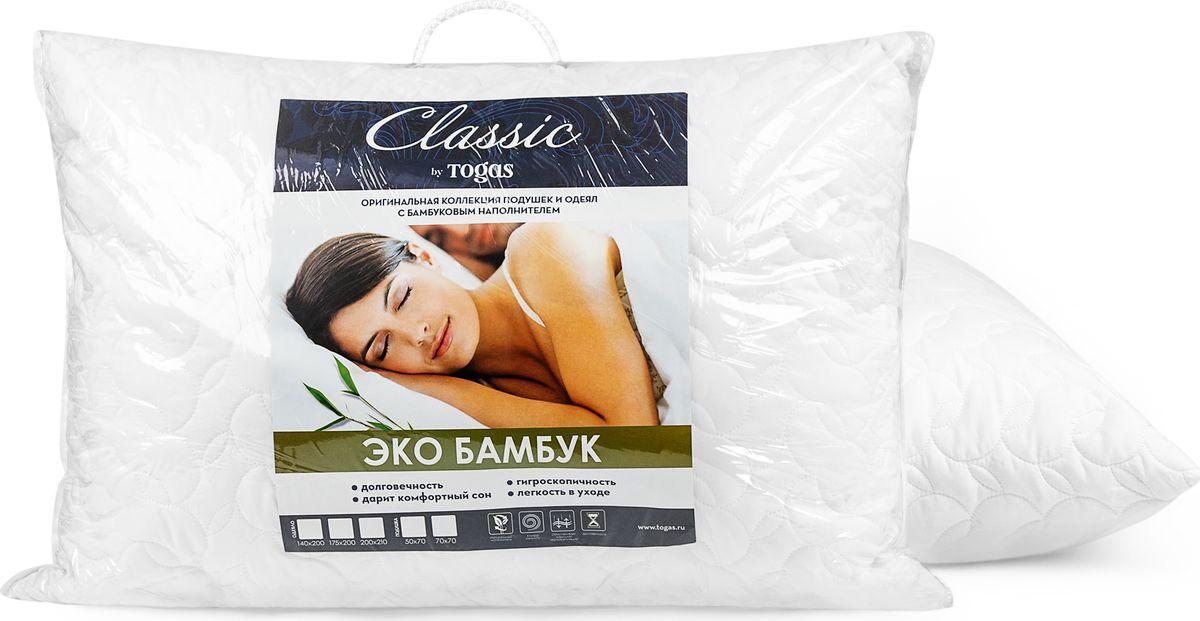 Подушка Classic by Togas Эко Бамбук, наполнитель: бамбуковое волокно, 50 х 70 см внешние аккумуляторы bradex аккумулятор портативный молочный заряд