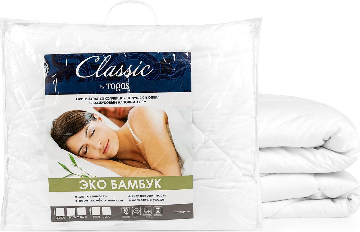 Одеяло Classic by Togas Эко Бамбук, наполнитель: бамбуковое волокно, 175 х 200 см одеяло classic by togas эко бамбук наполнитель бамбуковое волокно 200 х 210 см