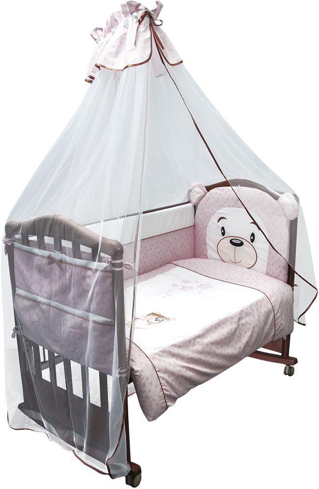 Сонный гномик Бортик для кровати Умка цвет розовый