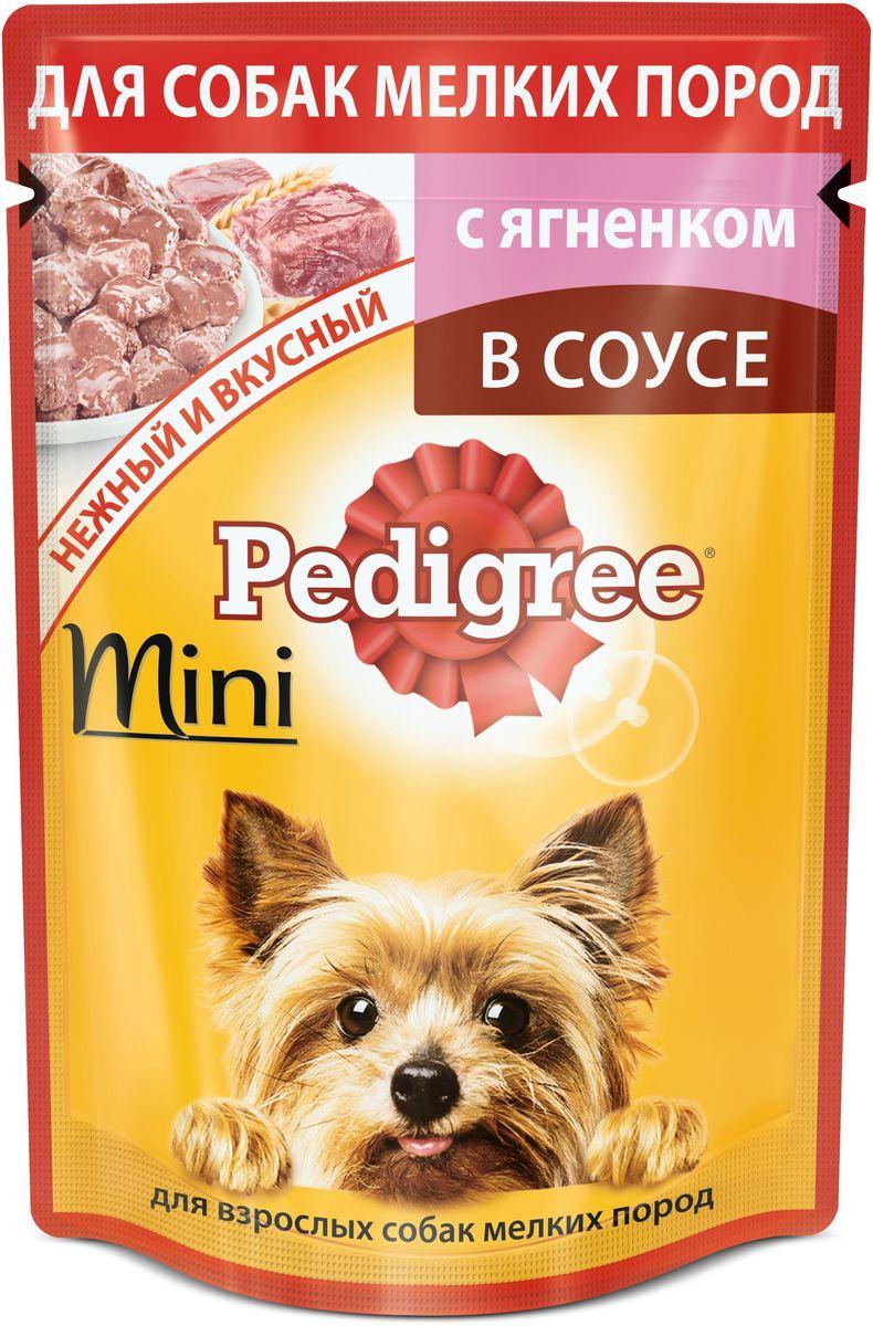 Консервы Pedigree Mini для взрослых собак мелких пород, с ягненком в соусе, 85 г консервы для собак clan de file с ягненком 340 г