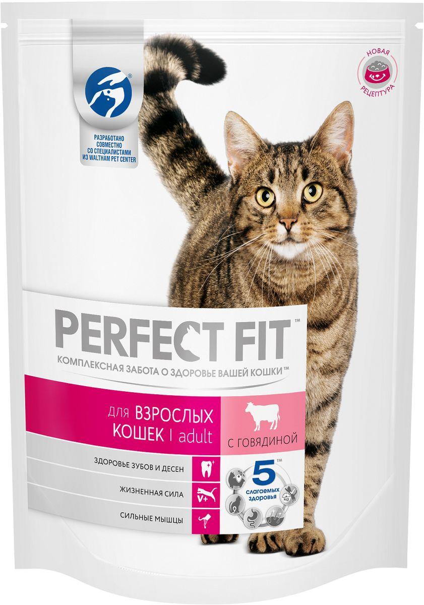 Корм сухой Perfect Fit, для взрослых кошек, с говядиной, 650 г42736В Perfect Fit учтены все потребности взрослых кошек, которым важно оставаться в тонусе. Особая комбинация белков, минералов и витаминов поддержит силу мышц и подарит кошке энергию для активного времяпрепровождения. Вашу кошку следует кормить кормом комнатной температуры.Товар сертифицирован.