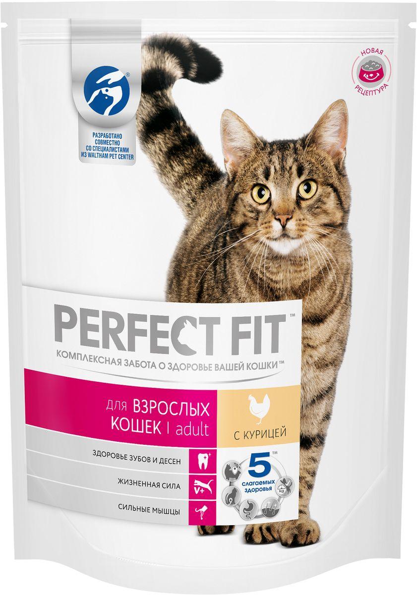 Корм сухой Perfect Fit, для взрослых кошек, с курицей, 650 г42737В Perfect Fit учтены все потребности взрослых кошек, которым важно оставаться в тонусе. Особая комбинация белков, минералов и витаминов поддержит силу мышц и подарит кошке энергию для активного времяпрепровождения.Вашу кошку следует кормить кормом комнатной температуры.Товар сертифицирован.