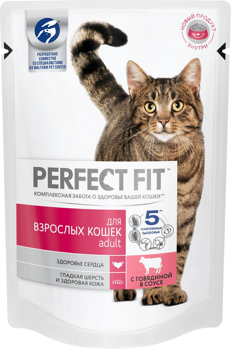 Консервы Perfect Fit для взрослых кошек, говядина в соусе, 85 г ночной охотник консервы пауч с говядиной в соусе для котят 100 г