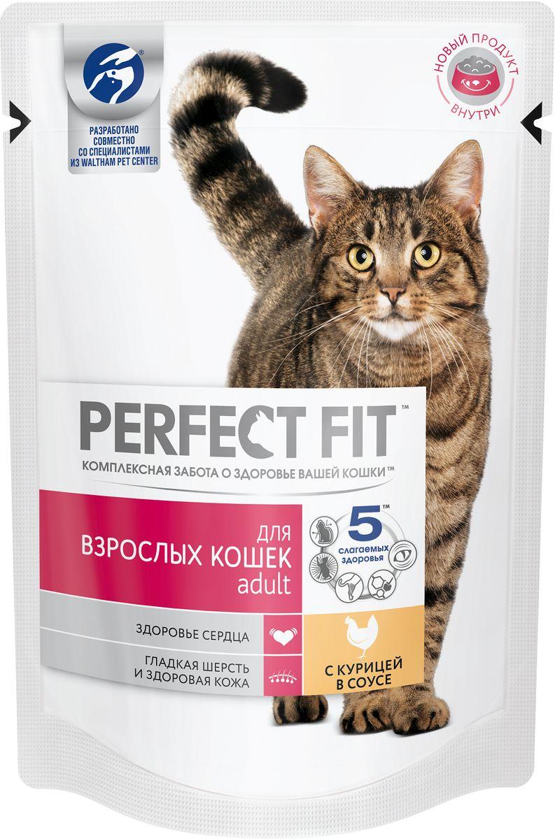Консервы Perfect Fit, для взрослых кошек, с курицей, 85 г42744В Perfect Fit учтены все потребности взрослых кошек, которым важно оставаться в тонусе. Особая комбинация белков, минералов и витаминов поддержит силу мышц и подарит кошке энергию для активного времяпрепровождения.Вашу кошку следует кормить кормом комнатной температуры.Товар сертифицирован.