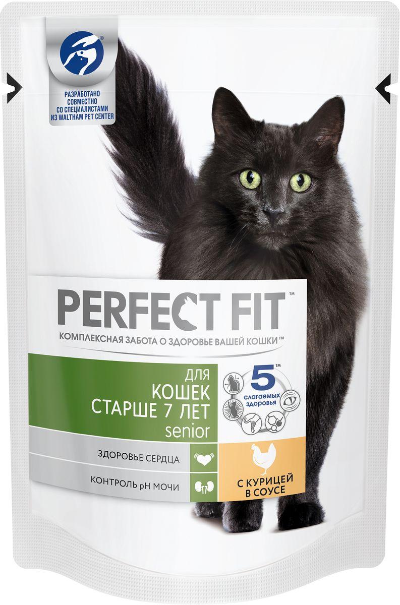 Консервы Perfect Fit, для кошек старше 7 лет, с курицей, 85 г42746Perfect Fit содержит таурин, поддерживающий активную работу сердца, витамины E и С, защищающие клетки от поражения свободными радикалами, а также глюкозоамин и Омега3-кислоты, которые позаботятся о здоровье суставов кошки.Миска со свежей питьевой водой должна постоянно быть рядом с местом кормления.Товар сертифицирован.Чем кормить пожилых кошек: советы ветеринара. Статья OZON Гид