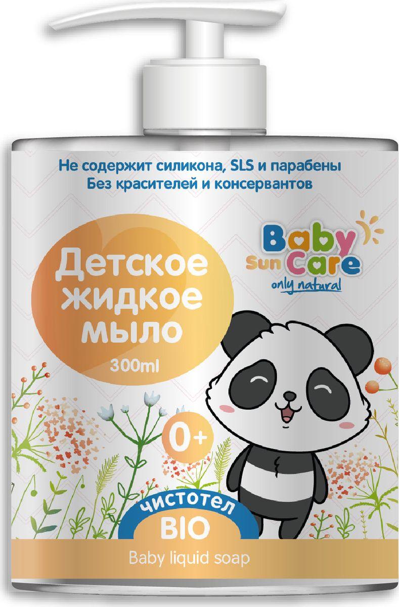 Baby Sun Care Жидкое мыло детское с чистотелом 300 млМD003Детское жидкое мыло Baby Sun Care Only Natural разработано специально для нежной кожи вашего малыша. Благодаря активному натуральному компоненту экстракта чистотела, детское жидкое мыло Baby Sun Care Only Natural бережно очищает кожу ребенка.Товар сертифицирован.