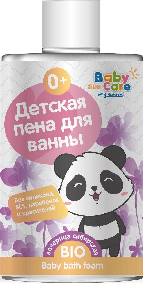 Baby Sun Care Пена детская для ванны с экстрактом вечерницы сибирской 460 млPDV2460Ваш малыш нуждается в особой заботе, а его нежная кожа в тщательном уходе. Чтобы ребенок принимал ванну с удовольствием и с пользой, подберите ему правильное очищающее средство.В состав пены входят ингредиенты, которые не вызовут раздражения, а питание и уход положительно скажутся на будущем здоровье малыша. Экстракт липы мягко очищает, питает и смягчает кожу, оказывает расслабляющее и успокаивающее действие, особенно перед сном. Масло лаванды обладает успокоительным, противовоспалительным и противогрибковым свойствами. Масло мелиссы подготовит малыша к здоровому и крепкому сну.