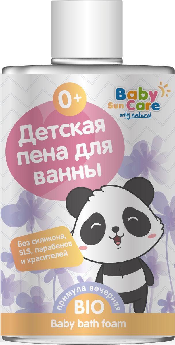 Baby Sun Care Пена детская для ванны с экстрактом примулы вечерней 460 млPDV0460Ваш малыш нуждается в особой заботе, а его нежная кожа в тщательном уходе. Чтобы ребенок принимал ванну с удовольствием и с пользой, подберите ему правильное очищающее средство. В состав пены входят ингредиенты, которые не вызовут раздражения, а питание и уход положительно скажутся на будущем здоровье малыша. Экстракт липы мягко очищает, питает и смягчает кожу, оказывает расслабляющее и успокаивающее действие, особенно перед сном. Масло лаванды обладает успокоительным, противовоспалительным и противогрибковым свойствами. Масло мелиссы подготовит малыша к здоровому и крепкому сну.