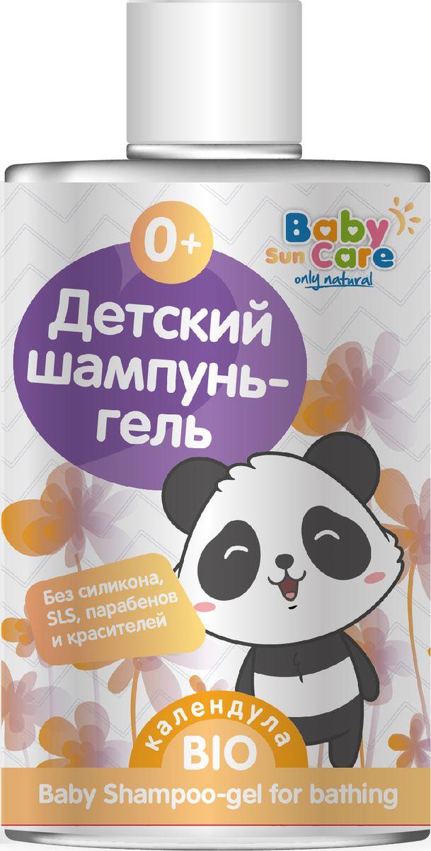 Baby Sun Care Детский шампунь-гель с экстрактом календулы 460 млSHGD1460Кожа и волосы вашего малыша нуждаются в тщательном и бережном уходе. Шампунь-гель Baby Sun Care 2 в 1 поможет обеспечить наилучший уход не только за кожей, но и за волосами вашего малыша.Шампунь-гель отвечает всем существующим стандартам качества и содержит дополнительные полезные экстракты трав, чтобы позаботиться о здоровье и чистоте кожи и волос вашего малыша ещё лучше. Экстракт календулы глубоко питает и очищает локоны и кожу головы, укрепляя каждый волосок и защищая его от сухости и ломкости.Масло облепихи оказывает антисептическое и антиоксидантное действие, оберегая кожу и волосы малыша от негативного влияния внешних факторов Масло шиповника обладает антимикробными свойствами, прекрасно смягчает кожу, снимает воспаление.