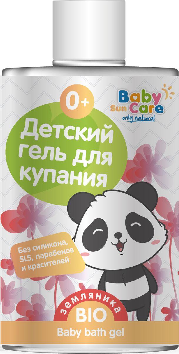 Baby Sun Care Детский гель купания с экстрактом земляники 460 млGDK0460Кожа вашего малыша особо чувствительна, поэтому нуждается в особой заботе. Гель для купания Baby Sun Care превращает процесс купания в удовольствие для мамы и малыша.Гель для купания не вызывает раздражения и шелушения нежной детской кожи. При этом бессульфатный состав тщательно очищает кожу, а активные компоненты смягчают чувствительную кожу малыша, поддерживая необходимый PH - баланс кожи.Экстракт земляники способствует улучшению тона кожи, увлажнению и очищению, содержит антибактериальные вещества. Масло малины содержит важные для кожи жирные кислоты, обладает хорошими питательными свойствами и улучшает состояние эпидермиса. Масло хлопка применяется для лечения дерматологических заболеваний, смягчает шершавую кожу, нормализует липидный баланс.