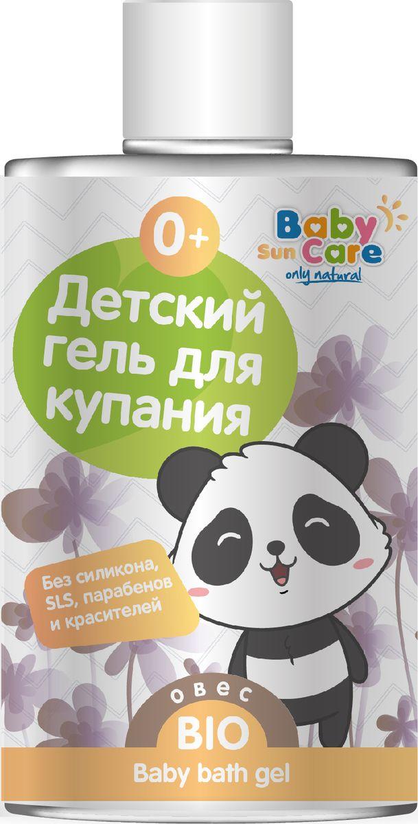 Baby Sun Care Детский гель купания с экстрактом овса 460 мл аксессуар baby care набор светоотражающих накладок для коляски 2шт white