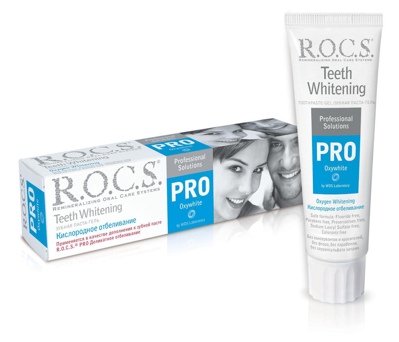 R.O.C.S. PRO Зубная паста Кислородное Отбеливание, 60 гр32700108Паста имеет очень низкий показатель абразивности, поэтому может применяться как с обычной, так и с электрической зубной щеткой.