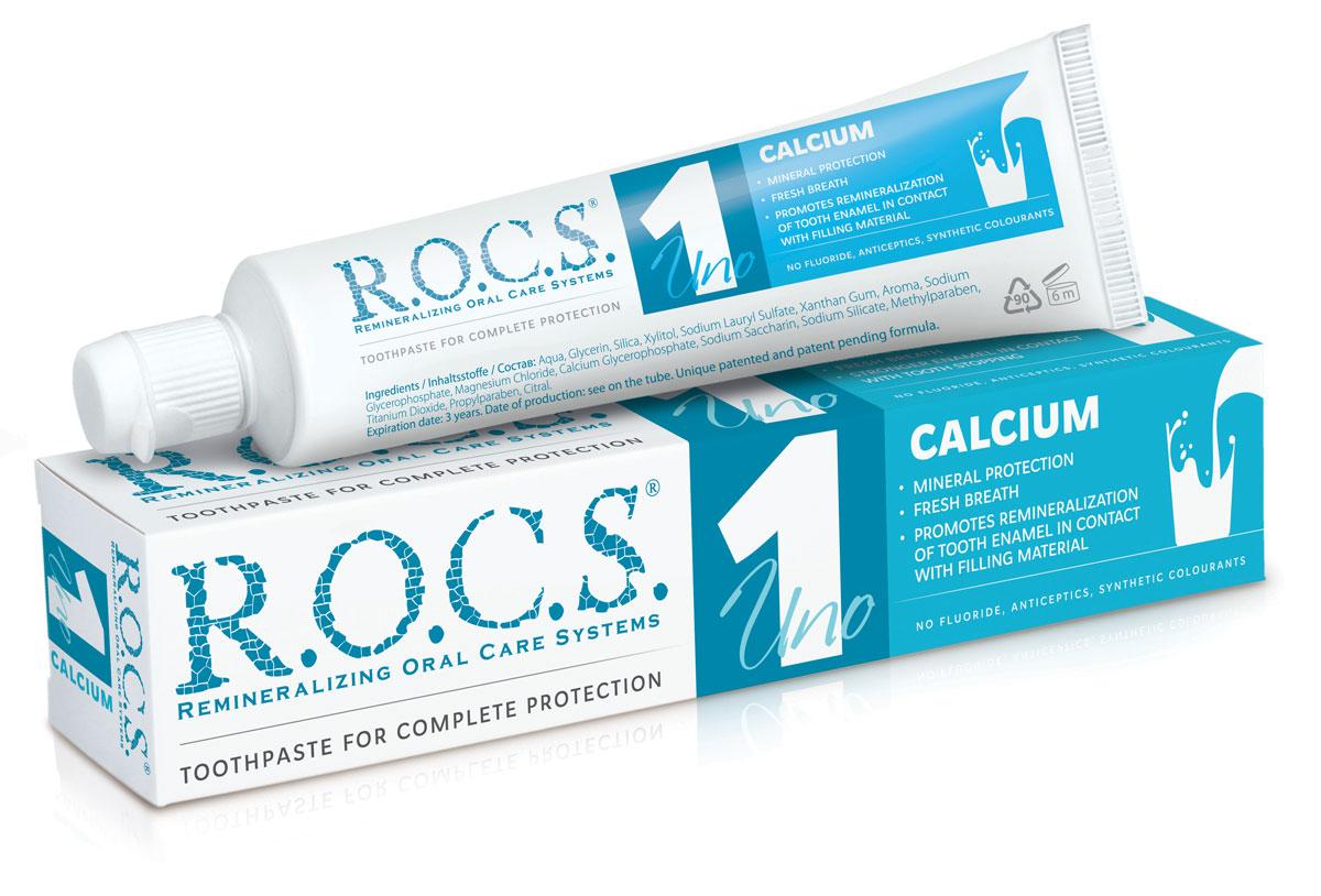 R.O.C.S. Зубная паста Uno Calcium Кальций, 74 гр1007-02-02Содержит минеральный комплекс, обеспечивающий насыщение зубов кальцием и фосфором. Содержит ксилит (2,2%) - природный компонент, подавляющий активность кариесогенных бактерий, в комбинации с высокими концентрациями магния поможет успешнее бороться с зубным налетом.Эфирные масла цитрусовых обладают не только тонким неповторимым ароматом, но и общим тонизирующим действием. Сочетание эфирного масла с высокими концентрациями магния помогут успешнее бороться с зубным налетом.Способность состава укреплять эмаль, насыщая ее кальцием подтверждена клиническими исследованиями.Также подходит для применения с целью восстановления эмали в постпломбировочный период и для профилактики вторичного кариеса.Не содержит фтор, антисептики, синтетические красители.