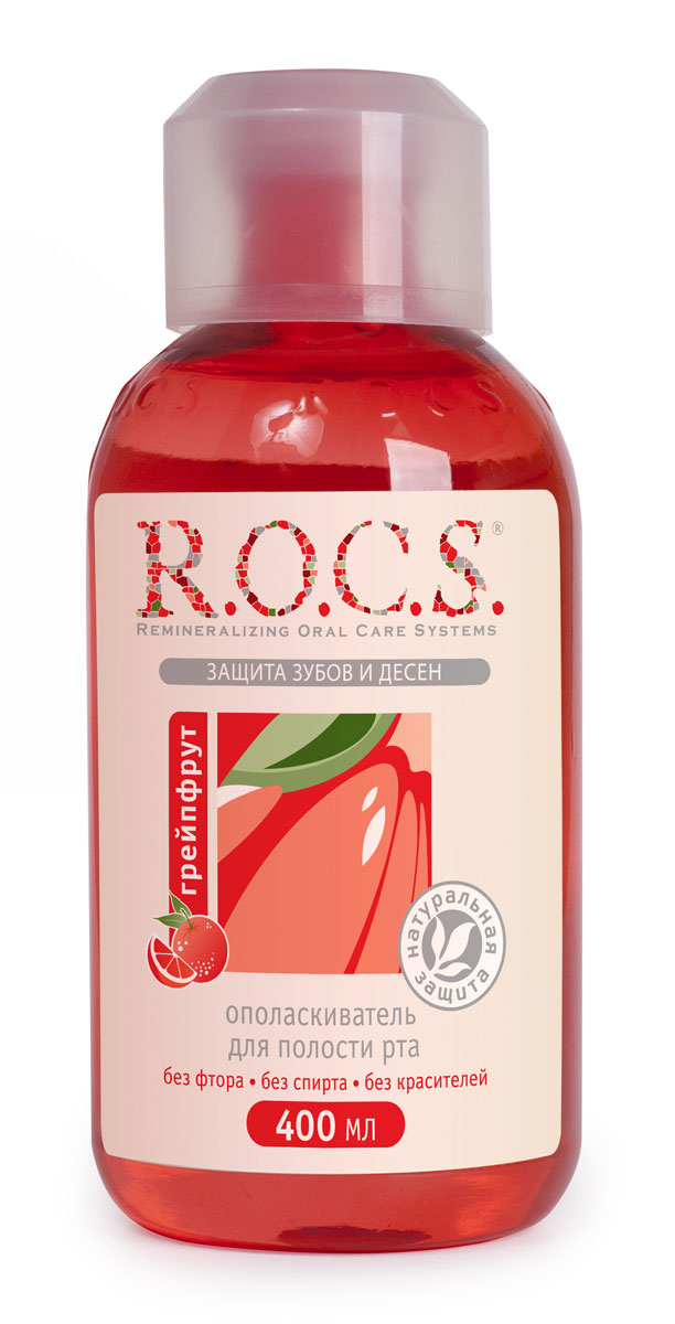 R.O.C.S. Ополаскиватель для полости рта Грейпфрут, 400 мл32700313Активная реминерализация. Снижение кровоточивости десен. Уменьшение воспаления. Ранозаживляющее действие. Придание свежести дыханию.
