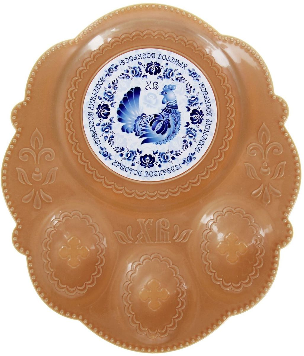 Подставка пасхальная Гжель, на 3 яйца и кулич, 21 х 18 см. 10026001002600Пасхальная подставка для 3 яйц и кулича изготовлена из качественного пластика, в центре имеется яркая вставка. Аксессуар станет достойным украшением праздничного стола, создаст радостное настроение и наполнит пространство вашего дома благостной энергией на весь год вперёд.Подставка будет ценным памятным подарком для родных, друзей и коллег.Радости, добра и света вам и вашим близким!