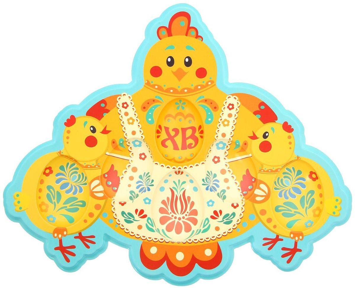 Подставка пасхальная Цыплята, под 6 яиц, 27 х 22 см. 12530911253091Желаем радости, добра и света вам и вашим близким!Пасхальная подставка под 6 яиц изготовлена из пластика и имеет полноцветное яркое изображение. Аксессуар станет достойным украшением праздничного стола, создаст радостное настроение и наполнит пространство дома благостной энергией на год вперёд.Изделие также будет хорошим подарком друзьям и коллегам.