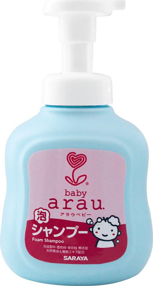 Arau Baby Шампунь детский пенящийся для волос 450 мл шампунь voloute 450 гр voloute