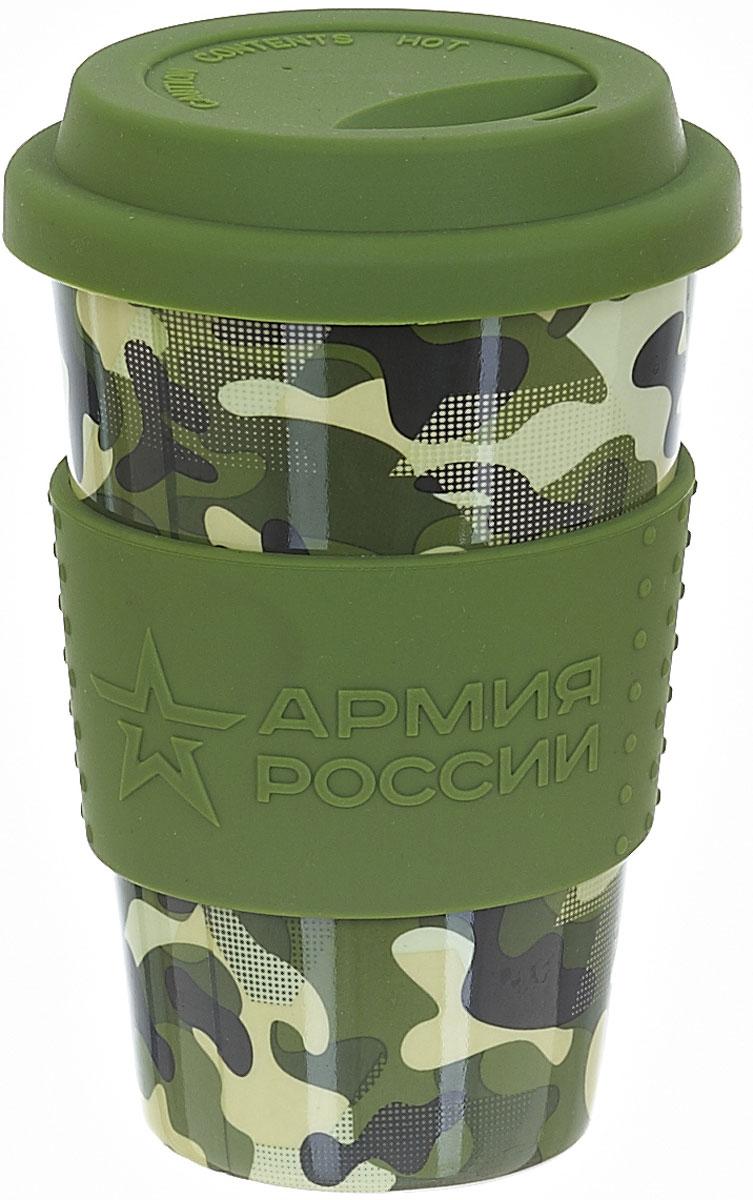 Термокружка Polystar Армия России, 310 мл5552112Дорожная кружка Армия России изготовлена из высококачественной керамики, не содержащей токсичных веществ. Двойные стенки дольше сохраняют напиток горячим и не обжигают руки. Надежная закручивающаяся крышка с защитой от проливания обеспечит дополнительную безопасность. Крышка оснащена клапаном для питья. Оптимальный объем позволит взять с собой большую порцию горячего кофе или чая.Кружка идеальна для ежедневного использования. Она станет вашим обязательным спутником в длительных поездках или занятиях зимними видами спорта. Не рекомендуется использовать в микроволновой печи и мыть в посудомоечной машине.Объем: 310 мл.