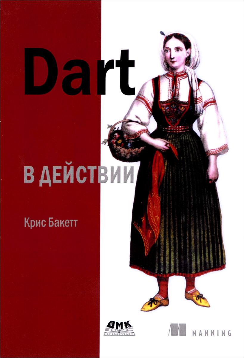 Крис Бакетт Dart в действии tsuyoki dart 80f 207