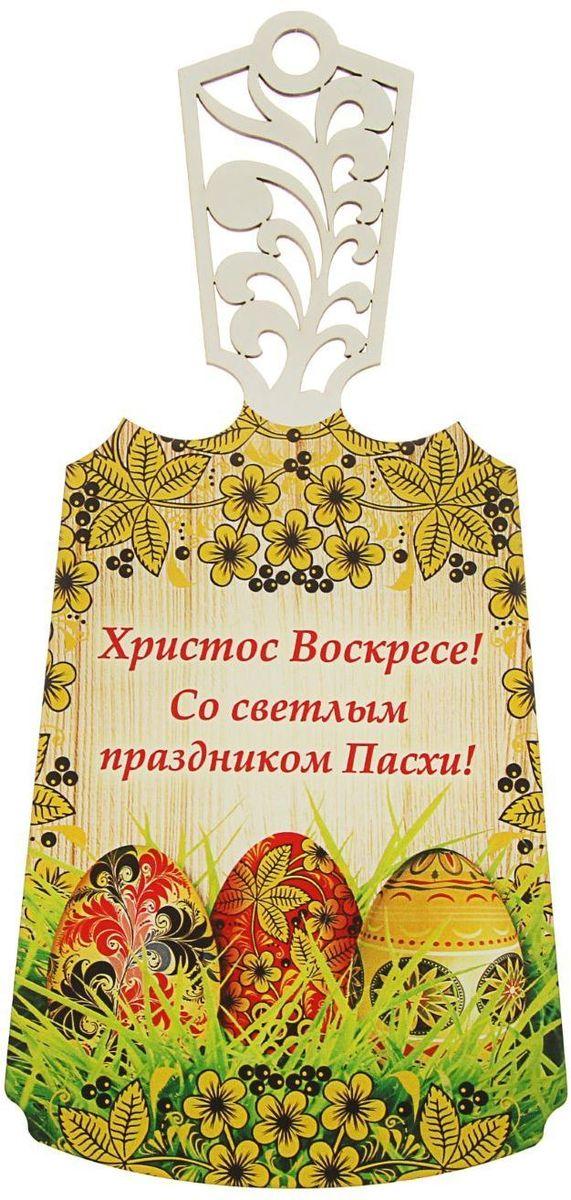 Доска разделочная Роспись. Пасха, с резной ручкой1928555От качества посуды зависит не только вкус еды, но и здоровье человека. Данный товар соответствует российским стандартам качества. Любой хозяйке будет приятно держать его в руках.