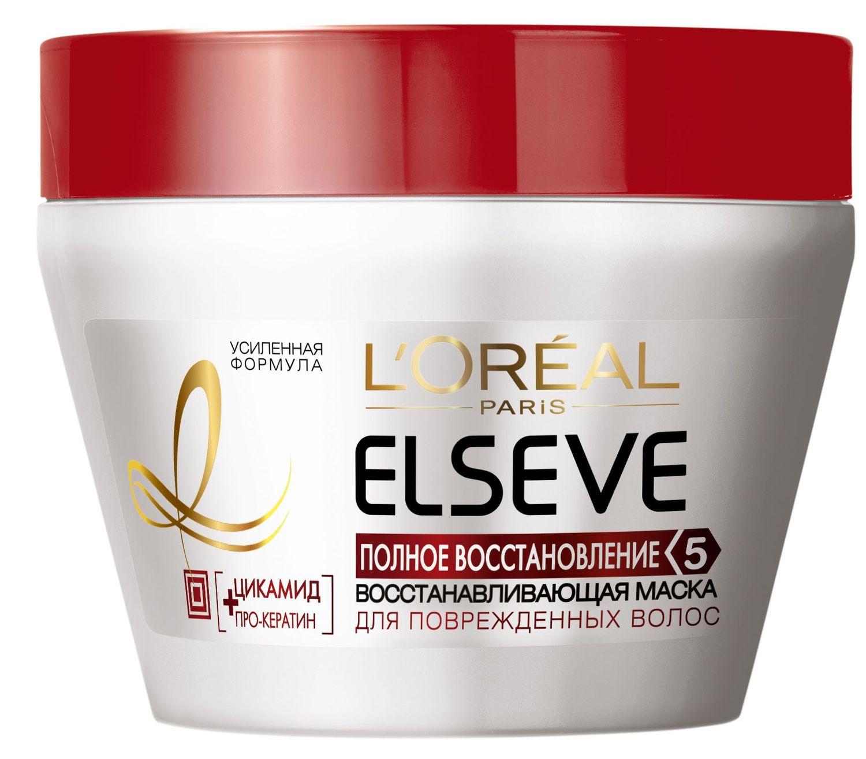 LOreal Paris Elseve Маска для волос Эльсев, Полное восстановление 5, восстанавливающая, 300 млA4570026Тающая текстура маски «Эльсев, Полное восстановление 5» мягко ухаживает за волосами, восстанавливая повреждённые волокна изнутри и насыщая их питательными компонентами. Маска для волос состоит из сыворотки с Про-Кератинами и Керамидами, благодаря которым день за днём волосы полностью восстанавливаются, наполняются энергией, становятся шелковистыми и блестящими.