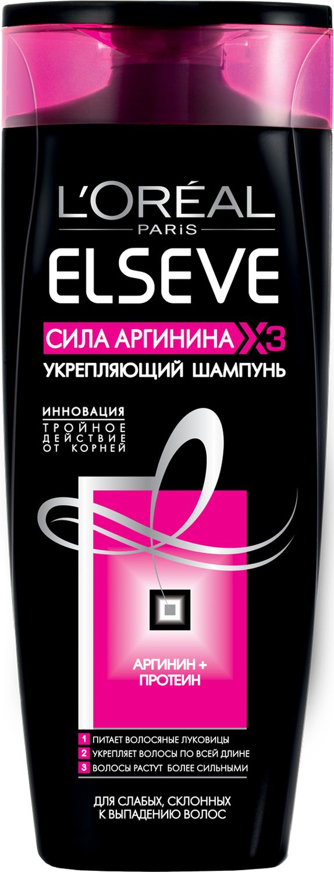 LOreal Paris Elseve Шампунь Эльсев, Сила Аргинина x3, укрепляющий, для слабых волос, 400 млA6295925Шампунь для волос «Эльсев, Сила Аргинина х3» — это уникальный продукт из линейки Лореаль Париж, обогащённый укрепляющей формулой тройного действия. В состав шампуня входит аминокислота Аргинина, которая отвечает за рост волос. Она работает сразу в трёх направлениях: питает волосяные луковицы, укрепляет волокна волос и стимулирует их рост. Волосы +124% более сильные, на 64% меньше потери волос уже после одного применения.