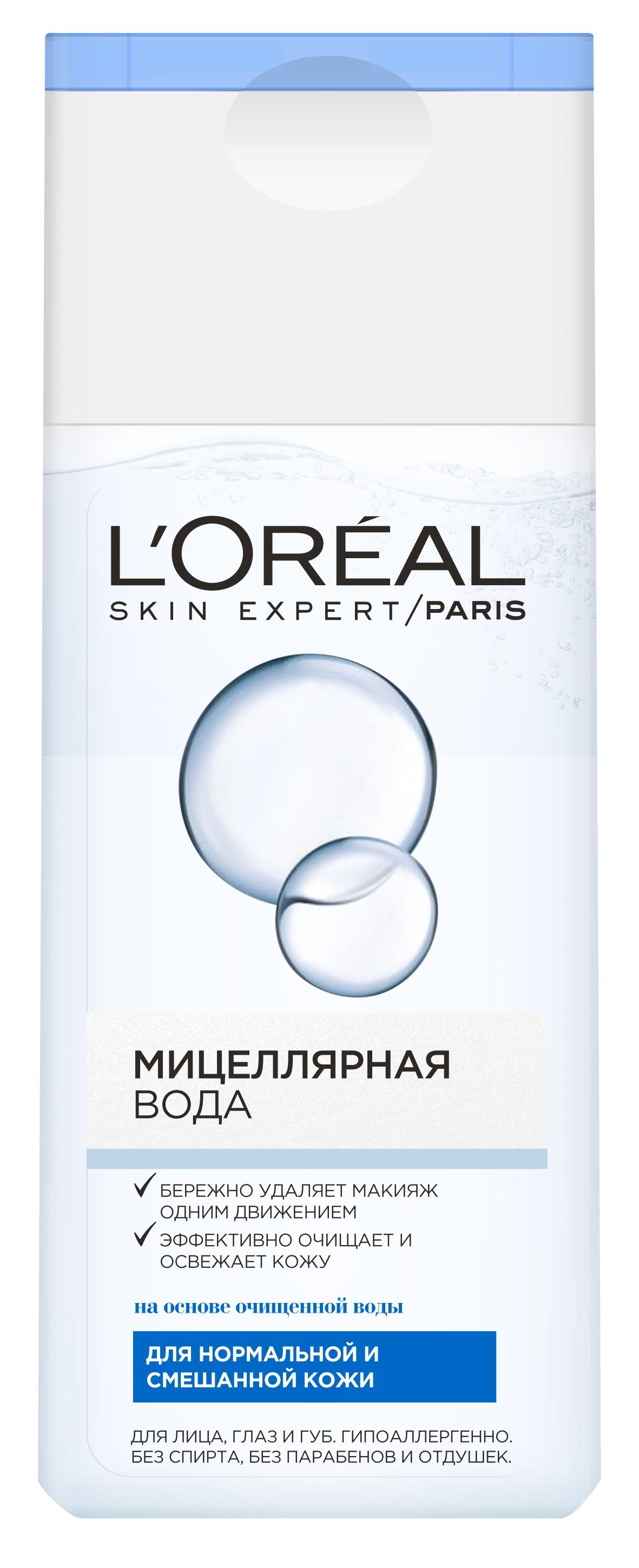 LOreal Paris Мицеллярная вода для снятия макияжа, для нормальной и смешанной кожи, гипоаллергенно, 200 млA8110300Мицеллярная вода для лица от Лореаль Париж эффективно и бережно удаляет макияж, очищает кожу и загрязнения без трения благодаря мицеллам. Средство заметно улучшает и балансирует состояние кожи лица. Одним движением мицеллярная вода бережно очищает кожу лица, губ и деликатную область вокруг глаз. Гипоаллергенная формула без отдушек и спирта успокаивает ощущение раздражения кожи.Мицеллярная вода - это больше, чем просто мгновенное удаление макияжа и очищение. Формула, состоящая на 95% из очищенной воды, освежает и успокаивает кожу, преображая ее.