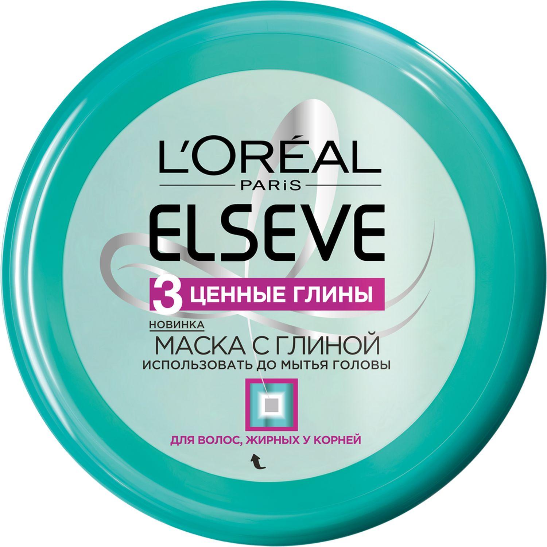 LOreal Paris Elseve Маска с глиной Эльсев, 3 Ценные Глины, для волос, жирных у корней и сухих на кончиках, 150 млA8931800Маска для волос «3 ценные глины» восстанавливает оптимальный баланс кожи головы. Специальная формула, обогащенная тремя видами глины – «голубой», «белой» и «зеленой». Средство подойдет для жирной кожи головы. Откройте для себя маску 3 Ценные Глины, чтобы восстановить баланс и ощутить интенсивное очищение, свежесть и легкость у корней.