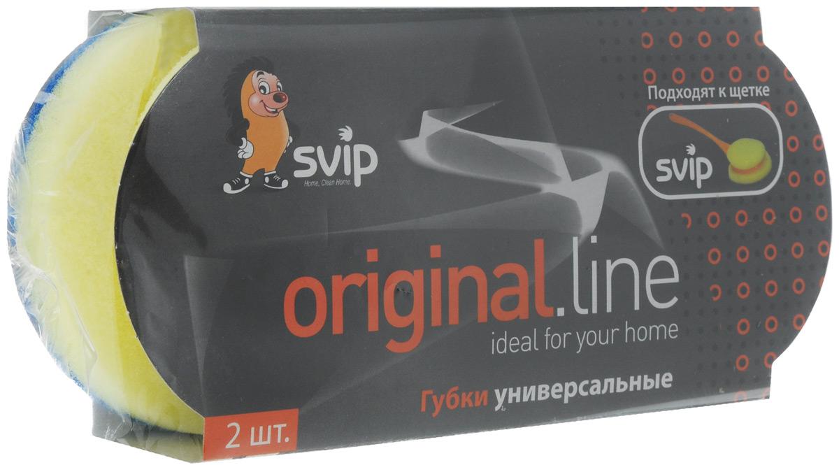 Набор губок для мытья посуды Svip Ориджинал, 2 штSV3772Набор Svip Ориджинал состоит из 2 губок. Губки изготовлены с одной стороны из суперпрочного абразивного слоя с микрочастицами - для очистки сильных загрязнений, а с другой - мягкий поролон для бережного мытья. Изделия предназначены для уборки и мытья посуды. Они идеально удаляют жир, грязь и пригоревшую пищу.Размер губки: 10 х 10 х 4,5 см