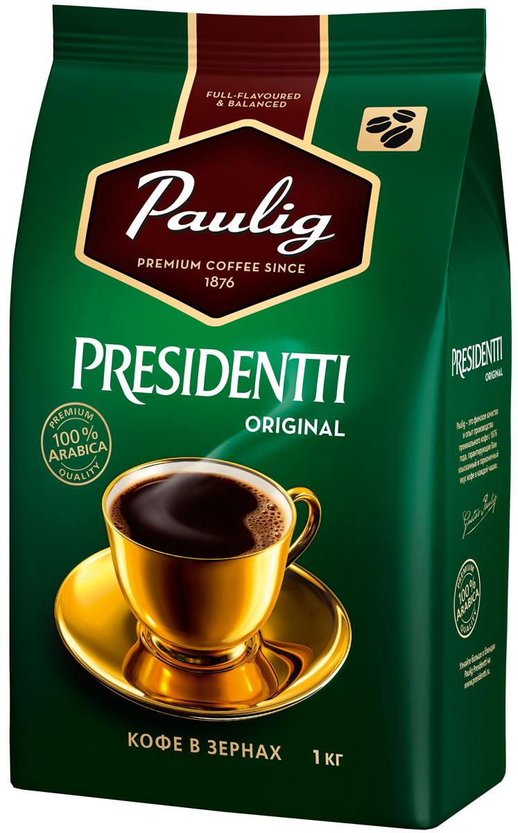 Paulig Presidentti Original кофе в зернах, 1 кг16975В кофе Paulig Presidentti Original, приготовленном из обжаренных зерен 100% арабики, как в благородном вине, вы откроете различные оттенки вкуса. Насыщенный неподражаемый аромат достигается благодаря смеси кофейных зерен из Центральной Америки светлой обжарки. В 100 мл готового кофе содержится не менее 0,7% кофеина. Рекомендуется 2 чайные ложки молотого кофе (7 г) на чашку. Хранить при температуре не выше 27°С и относительной влажности не более 75%.Кофе: мифы и факты. Статья OZON Гид