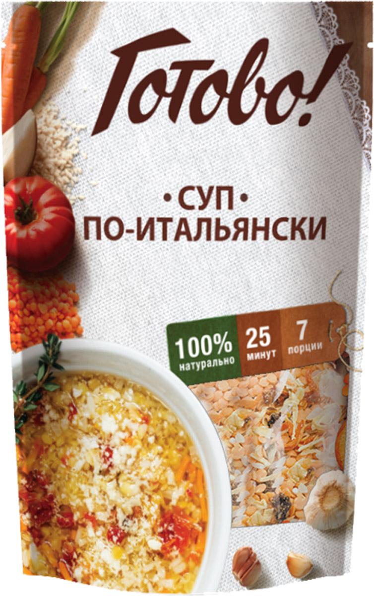 Готово Суп по-итальянски, 200 гДГР 5/12В итальянской кухне встречаются супы, сочетающие в себе крупы, бобовые и овощи. Основу супа Готово! составляют красная чечевица и рис, придающие ему густоту и насыщенный вкус. Аппетитный запах, с преобладанием томатов и трав, привлечет всех на семейный обед в итальянском стиле. Качественные рис и чечевица, натуральные сушеные овощи и приправы, добавленные в нужной пропорции, делают суп ароматным и вкусным.Уважаемые клиенты! Обращаем ваше внимание на то, что упаковка может иметь несколько видов дизайна. Поставка осуществляется в зависимости от наличия на складе.
