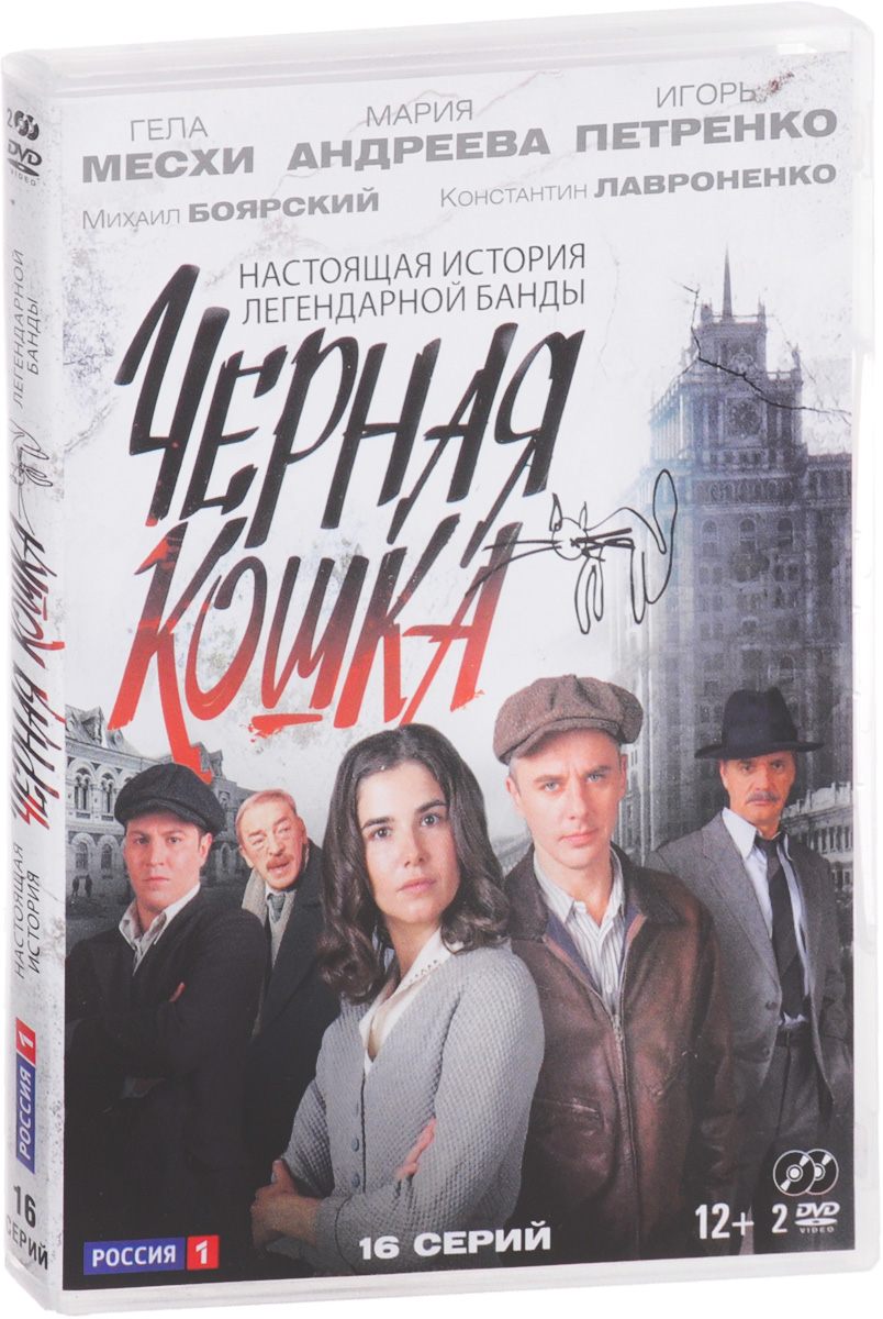 Игорь Петренко (