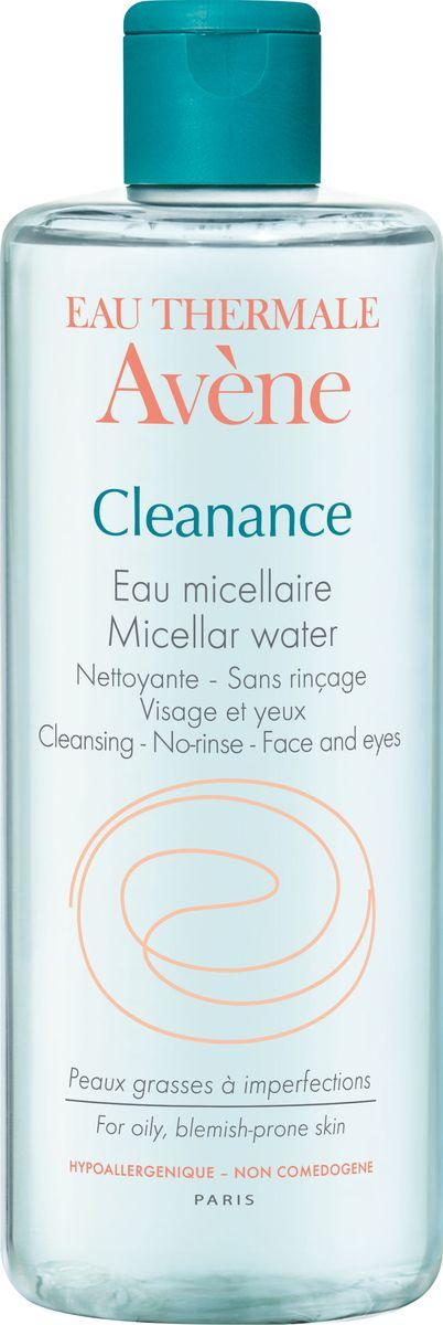 Avene Мицеллярная вода Cleananse, 400 млC48484Бережное очищение проблемной кожи, склонной к жирному блеску. Устранение загрязнений, снятие макияжа с лица и глаз. Свойства:• Мицеллярная вода Клинанс мягко удаляет загрязнения и макияж (в том числе водостойкий), а за счет Монолаурина * помогает контролировать выработку кожного сала. • Кожа становится чистой, свежей и обновленной• Высокое содержание Термальной воды Avene обеспечивает успокаивающее и снимающее раздражение кожи действие