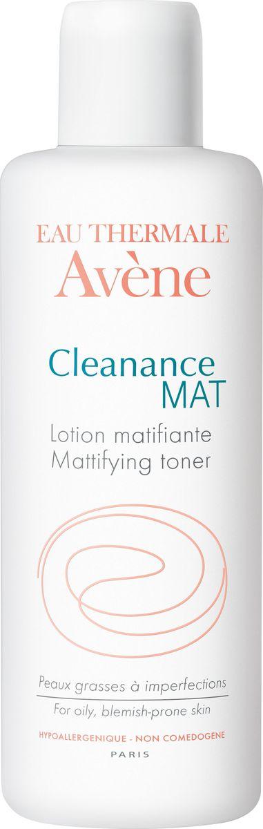 Avene Очищающий матирующий лосьон Cleananse, 200 мл очищающий лосьон для сверх чувствительной кожи 200 мл avene