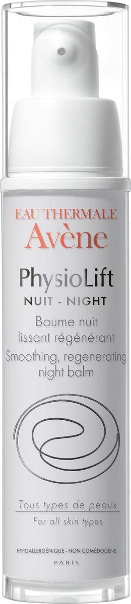 Avene Ночной разглаживающий регенирирующий бальзам Physio Lift от глубоких морщин, 30 мл бальзам avene авен физиолифт бальзам ночной регенерирующий флакон с дозатором 30 мл